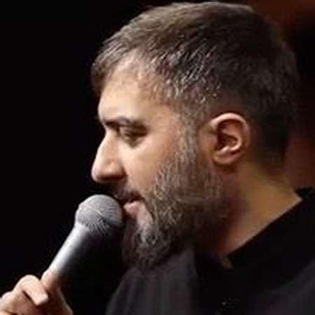 دانلود مداحی جدید محمد حسین پویانفر چادرت را بتکان