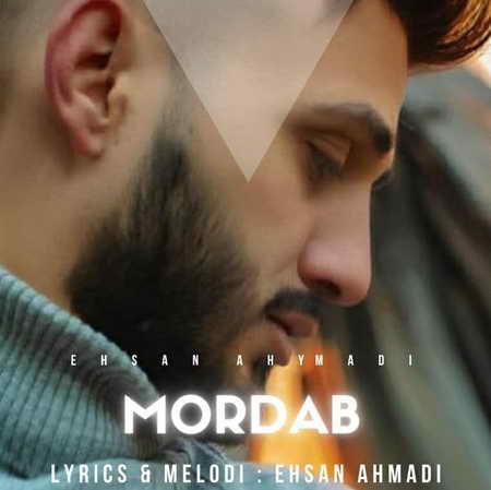 دانلود آهنگ جدید احسان احمدی مرداب