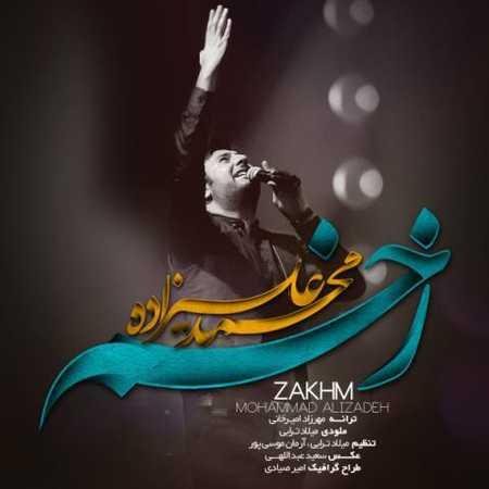 دانلود آهنگ جدید محمد علیزاده زخمی