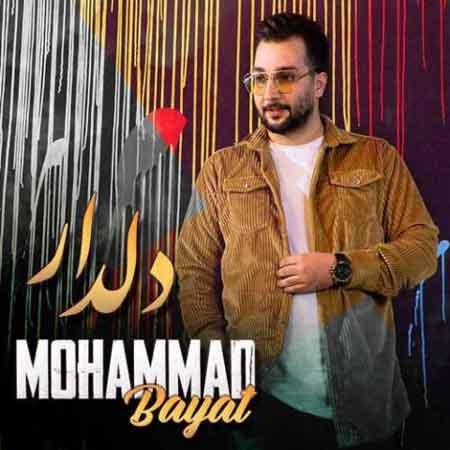 دانلود آهنگ جدید محمد بیات دلدار