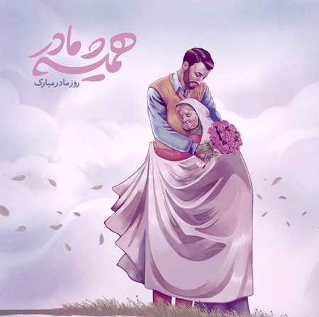 دانلود آهنگ جدید محسن چاوشی به مادرم بگین