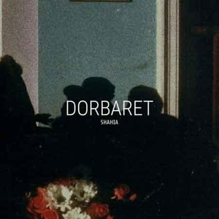 دانلود آهنگ جدید شاهیا دوربرت