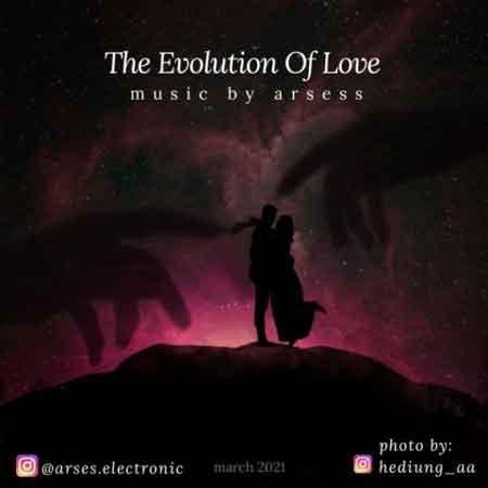 دانلود آهنگ جدید آرسس تکامل عشق