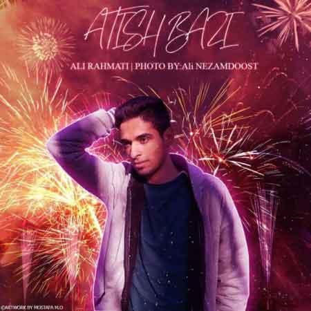 دانلود آهنگ جدید علی رحمتی آتیش بازی