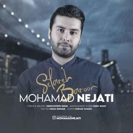 دانلود آهنگ جدید محمد نجاتی ستاره بارون